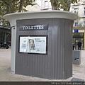 2014_Paris 981.JPG