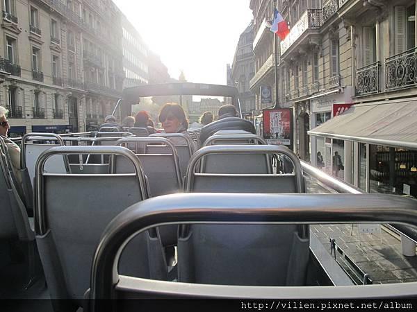 2014_Paris 1238.JPG