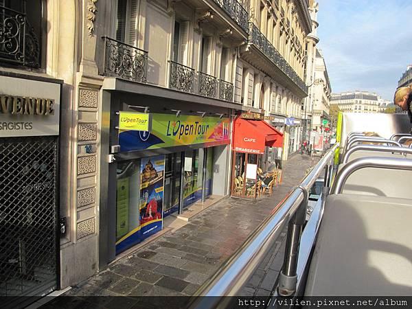 2014_Paris 1242.JPG