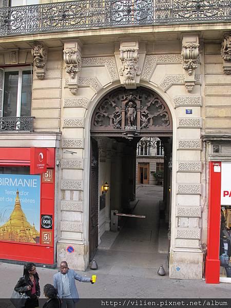 2014_Paris 1259.JPG