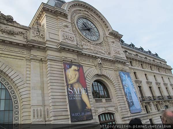 2014_Paris 1367.JPG