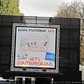 2014_Paris 1442.JPG