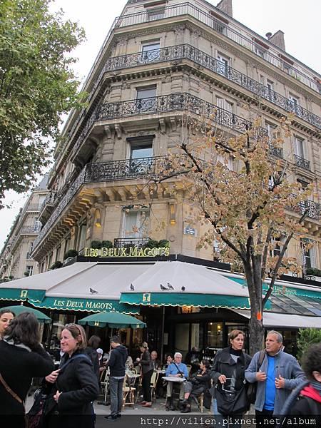 2014_Paris 1459.JPG