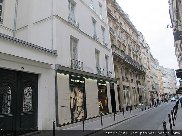 2014_Paris 1467.JPG