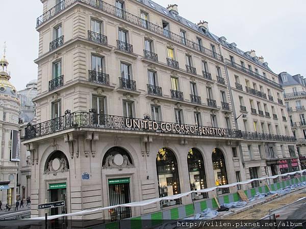 2014_Paris 1475.JPG