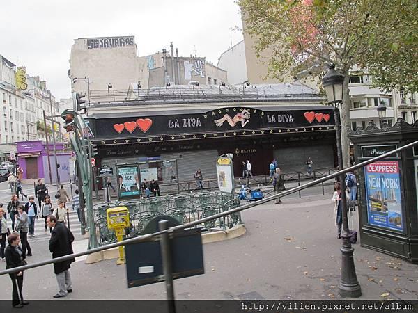 2014_Paris 1490.JPG