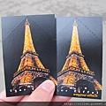 2014_Paris 1534.JPG
