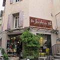 2014_Paris 697.JPG