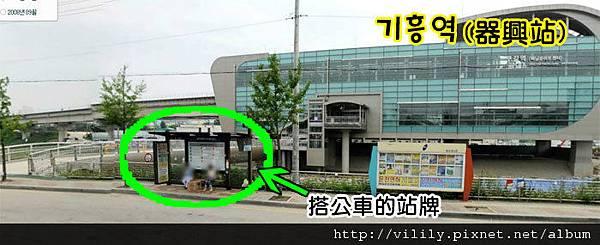 器興站-公車