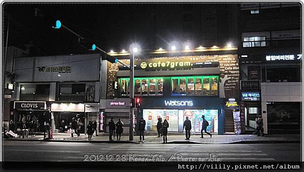 20121228D1_019
