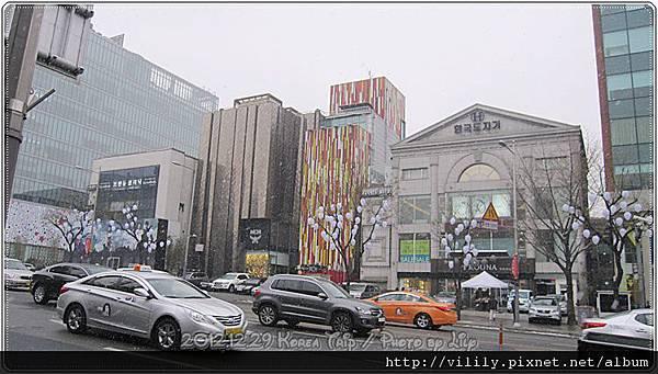 20121229D2_173