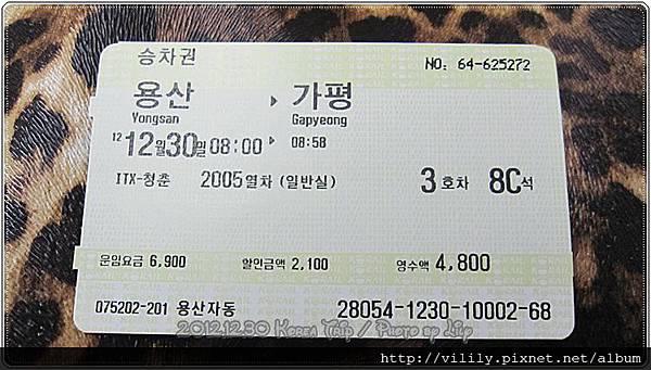 20121230D3_019