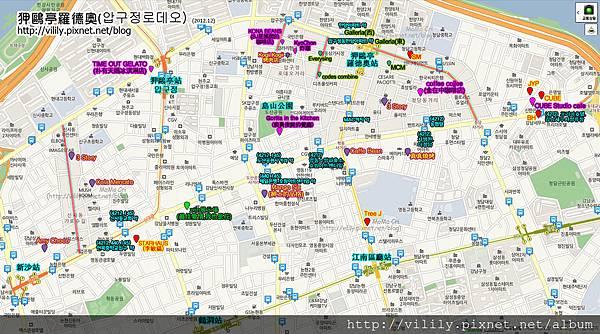 狎歐亭羅德奧逛街地圖