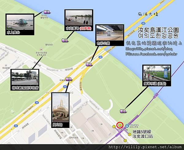 汝矣島漢江公園map