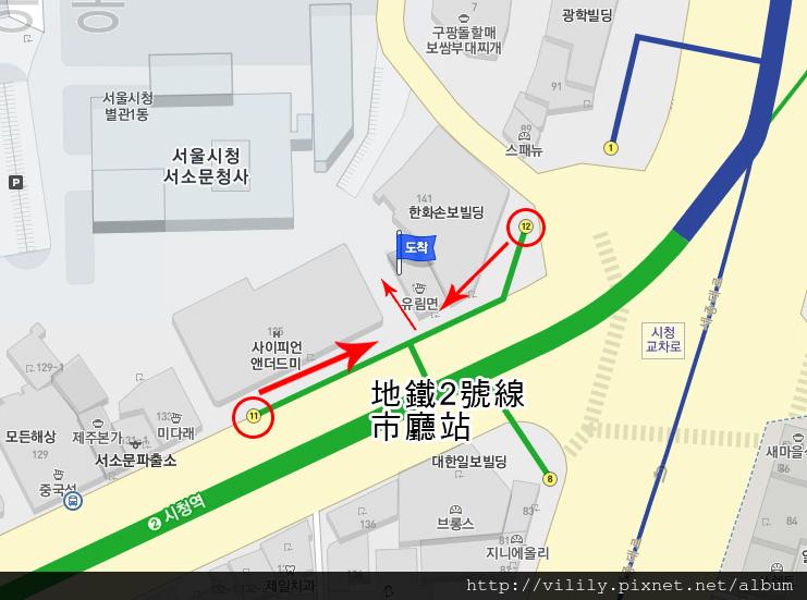 儒林麵館map