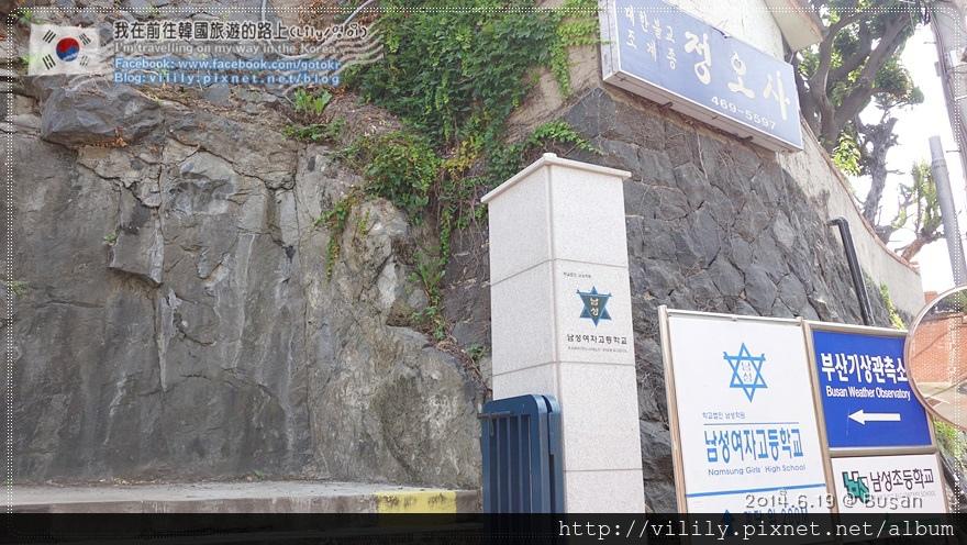 20140619_022.JPG