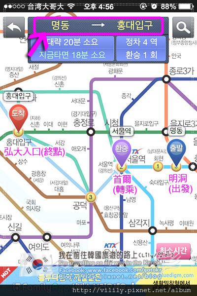 subway_B006.jpg