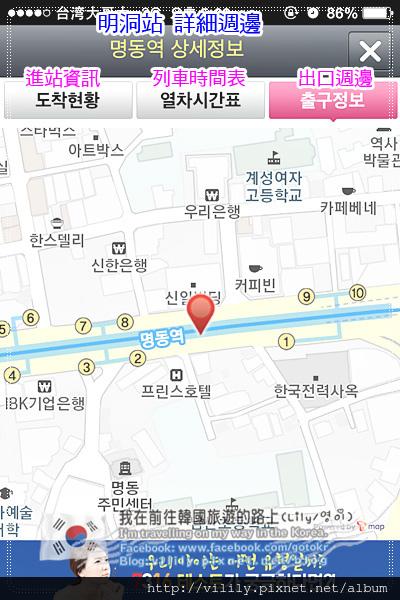 subway_B010.jpg