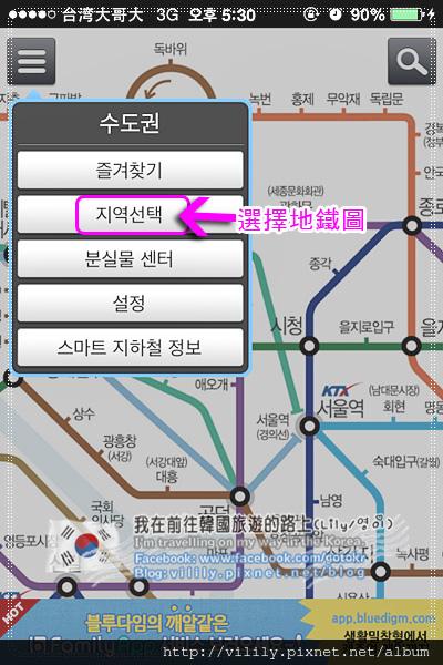 subway_B011.jpg