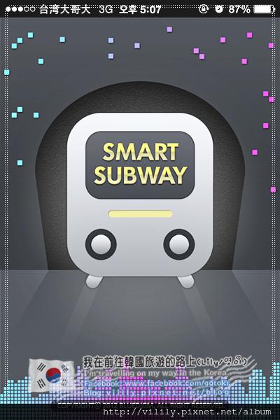 subway_B001.PNG