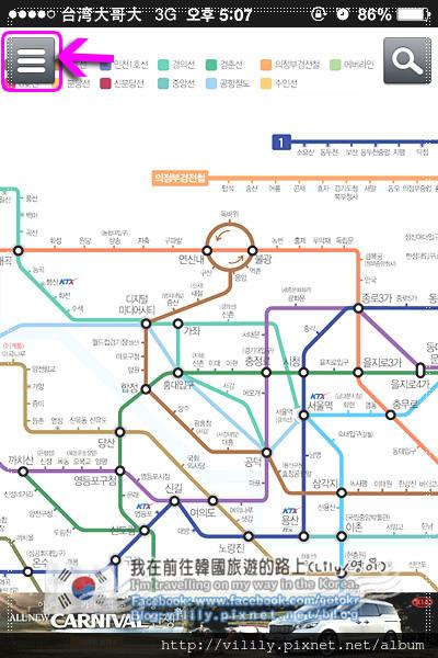 subway_B002.jpg