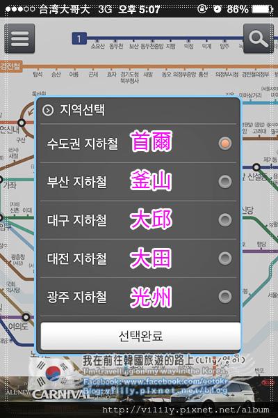 subway_B003.jpg