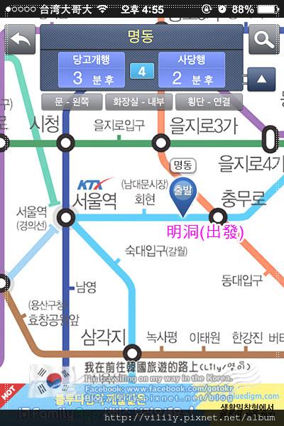 subway_B005.jpg