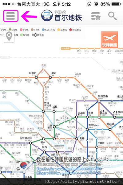 subway_C002.jpg