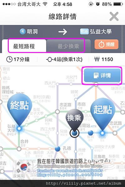 subway_C006.jpg
