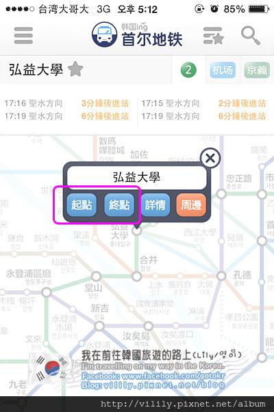 subway_C005.jpg