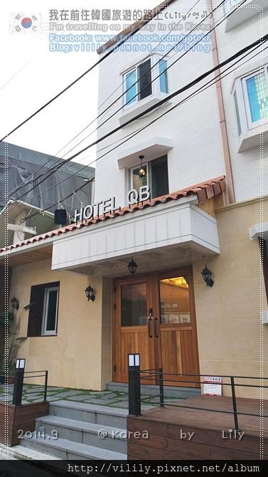 hotelTongQB201409_116.JPG
