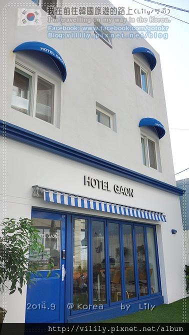 hotelTongGaon201409_11.JPG
