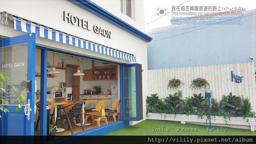 hotelTongGaon201409_18.JPG