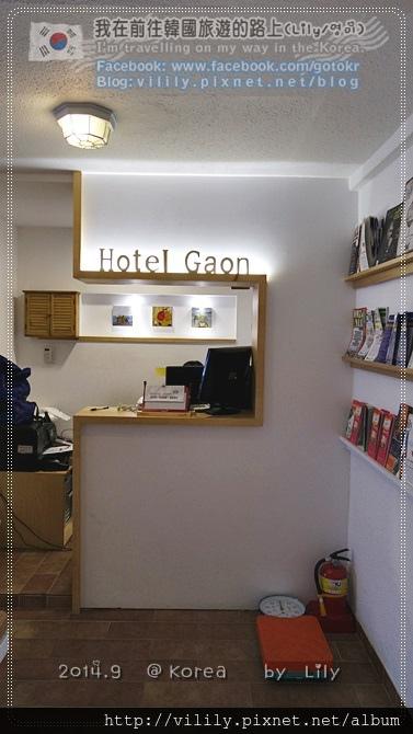 hotelTongGaon201409_23.JPG