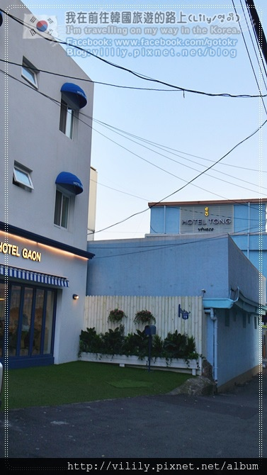 hotelTongVV201409_41.JPG