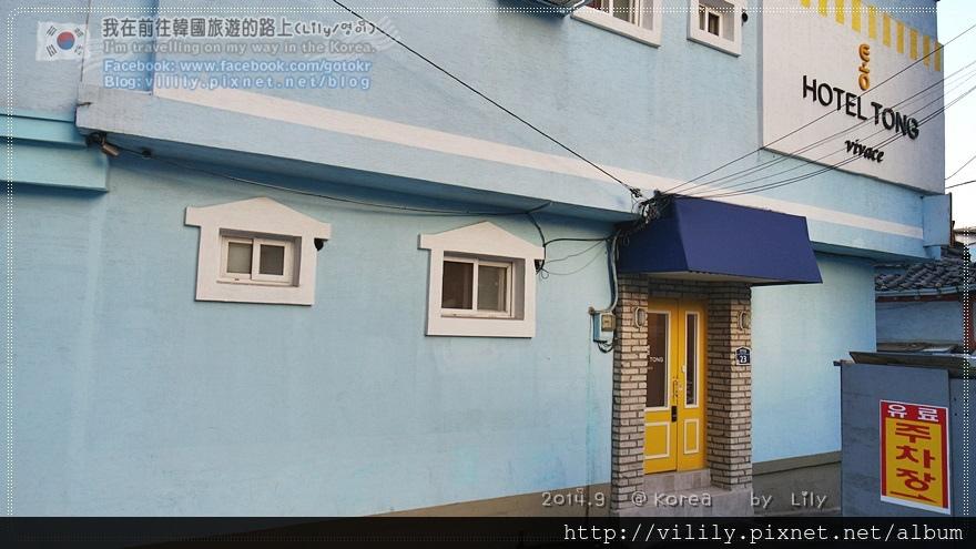 hotelTongVV201409_43.JPG