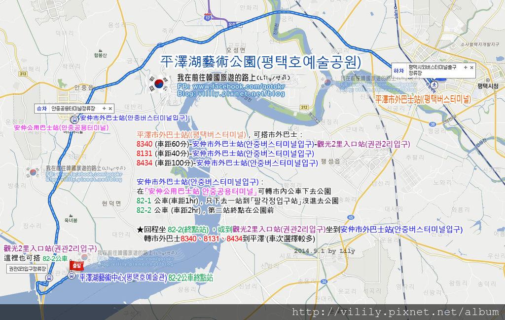 平澤湖藝術中心