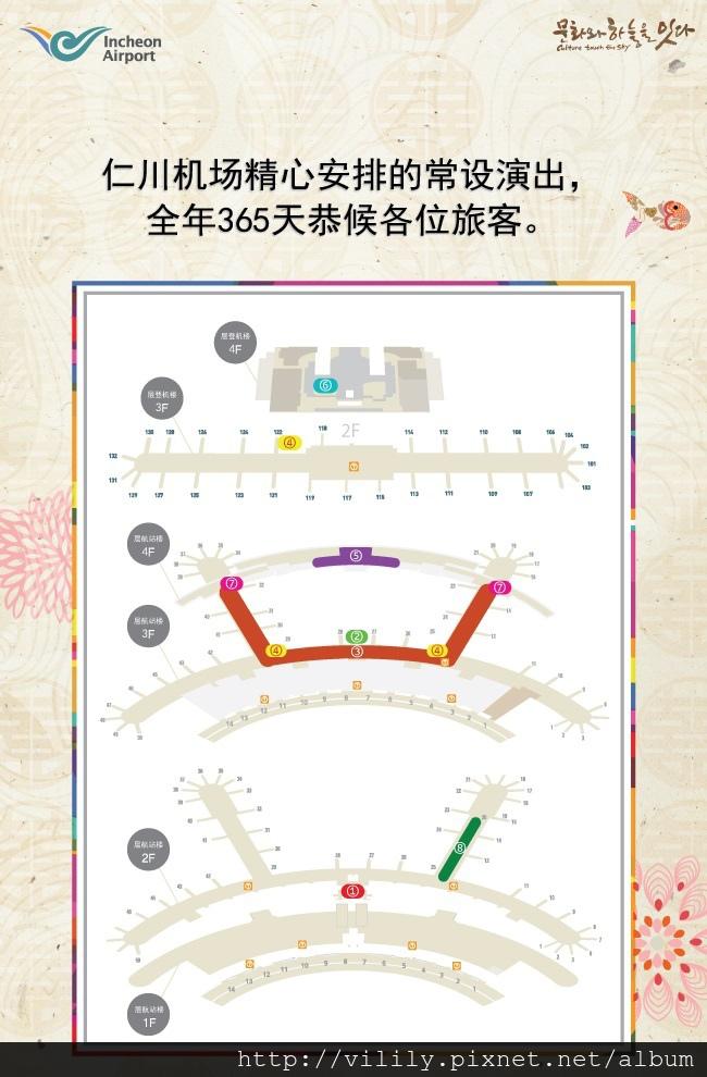 event_140821_chn.jpg