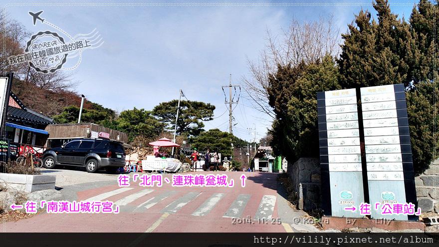 20141125D3_219.JPG