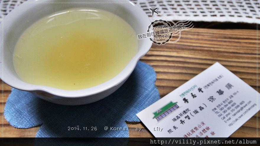 Hakindang_085.JPG