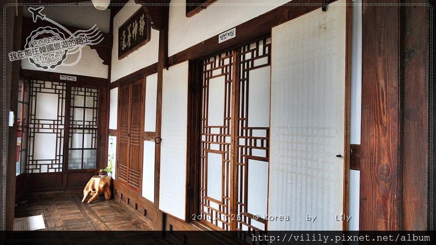 Hakindang_038.JPG