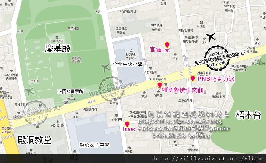 烤牛肉餅map