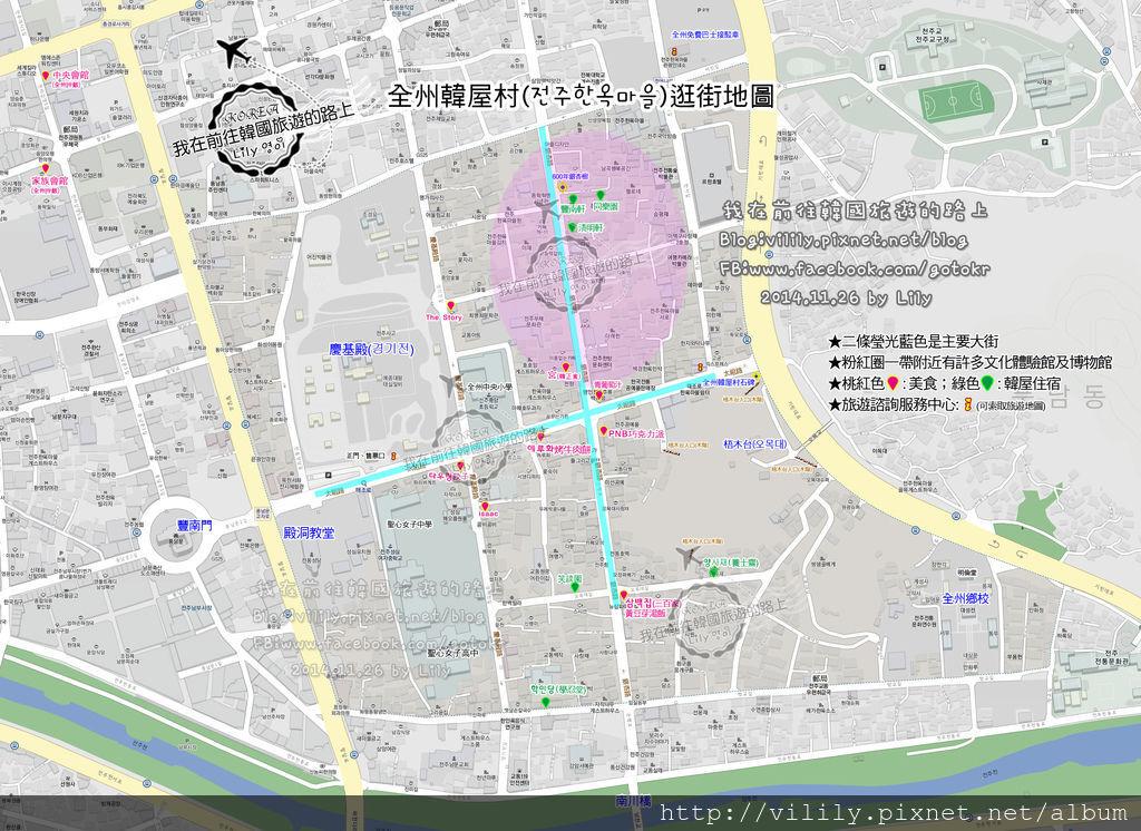 全州韓屋村-韓屋村map