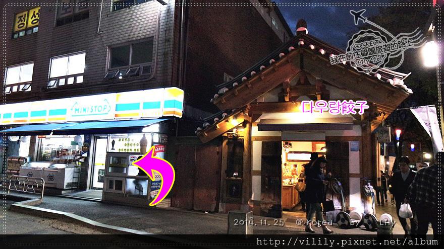 20141125D3_290.jpg