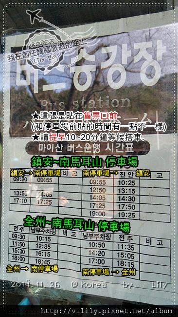 20141126D4_503.jpg