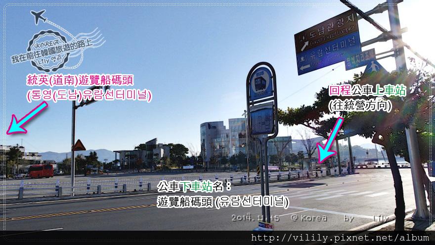 20141115D5_051.JPG