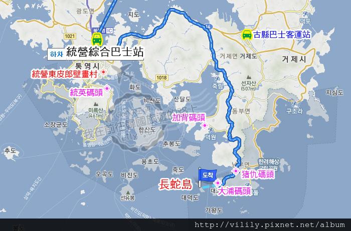 統營-長蛇島