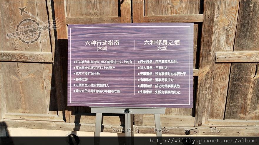 20141212D2_235.JPG