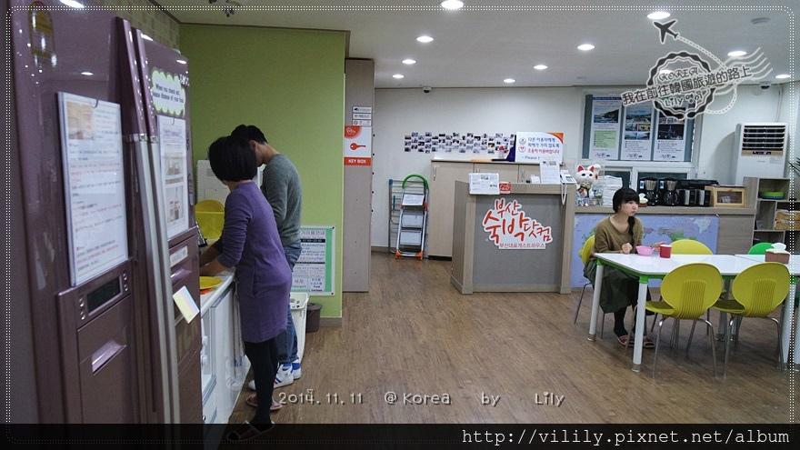 BusanSun_050.JPG