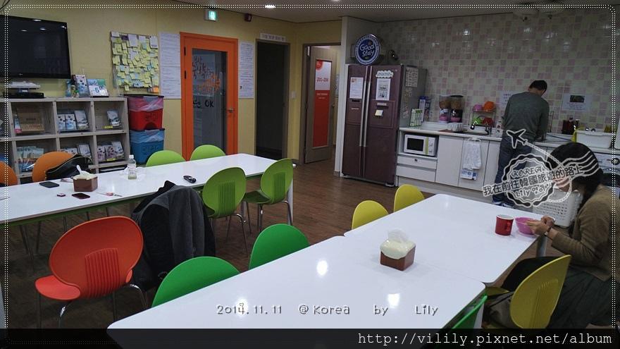 BusanSun_053.JPG